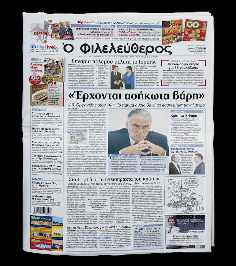 cyprus newspaper phileleftheros