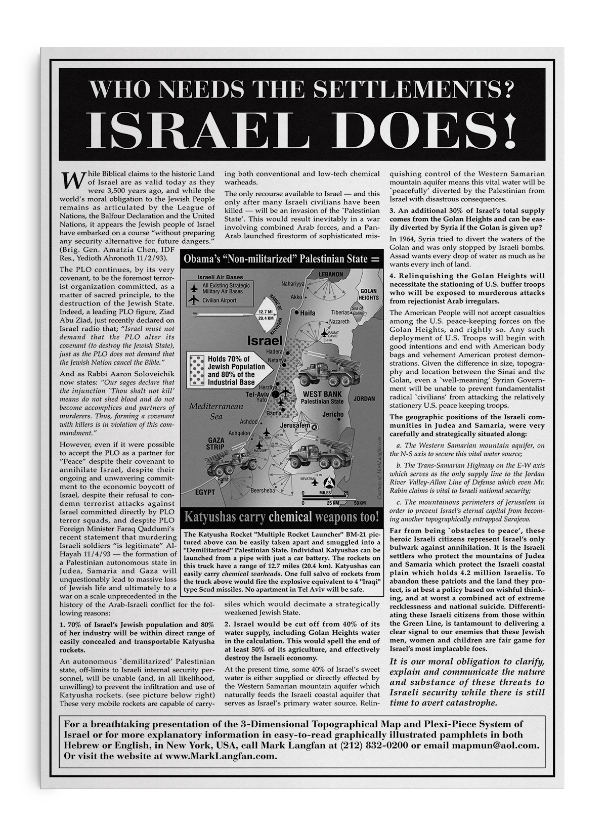who needs the settlements israel does
