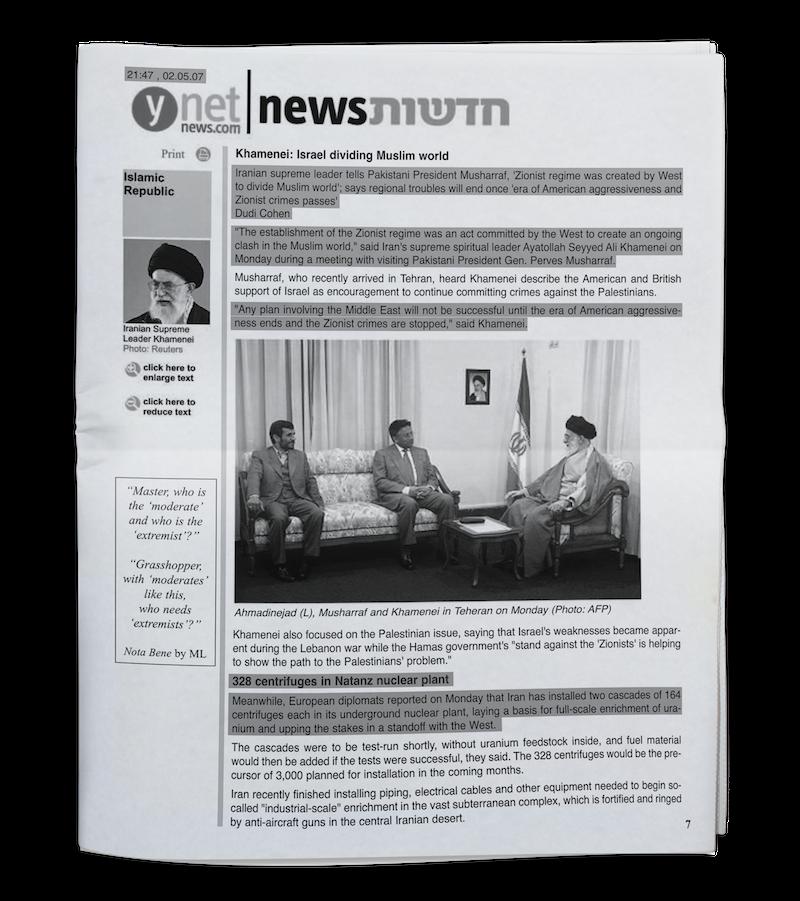 y net news khamenei israel dividing muslim world